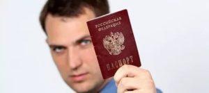 Как Получить Гражданство Украины Гражданину Беларуси