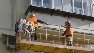 Когда отменят капремонт многоквартирных домов