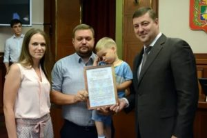 Программа молодая семья в ставропольском крае на 2021