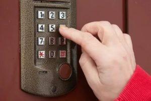 Как узнать какая компания обслуживает домофон по адресу
