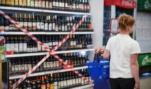 Как купить алкоголь до 18