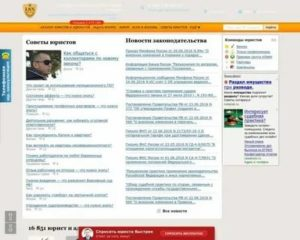 91111 ru юридическая консультация бесплатно