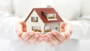 Налог при продаже вновь построенного дома