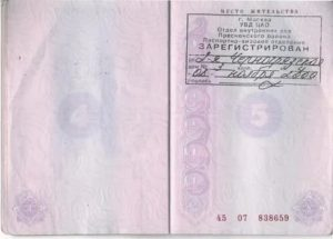 Можно ли прописать человека без паспорта
