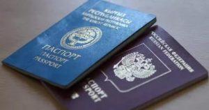 Можно ли иметь двойное гражданство казахстана и россии