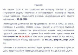 Соцзащита города волжского финансирование на 2021 год