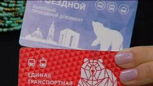 Как оформить льготный проездной студенту в москве