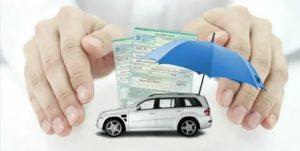 Что нужно чтобы застраховать машину
