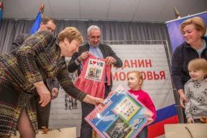Субсидии На Жилье Для Многодетных Семей В Рязанской Области