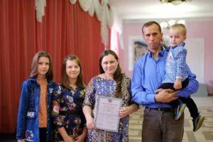 Программа молодая семья в бийске 2021 официальный сайт