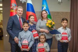 Как получить квартиру в москве многодетной семье