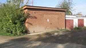 Продажа гаража без земельного участка