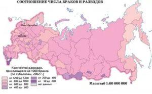 Статистика разводов по регионам россии