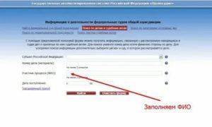Как узнать какая недвижимость зарегистрирована на человека онлайн бесплатно