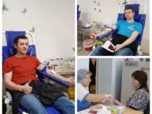 Сдать кровь в москве в выходной день