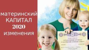 Продлтят ли материнский капитал в беларуси