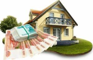 Продажа недвижимости ооо наличный расчет