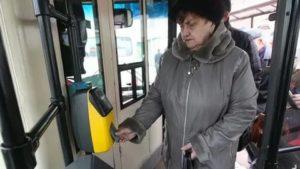 Льготный проезд в метро москвы для студентов