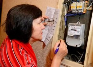 Частный Дом Задолженность За Электроэнергию Можно Ли Оплатить В Рассрочку