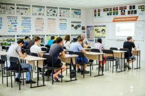 Внутренний экзамен в автошколе 2021