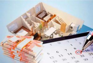 Депозит за аренду помещения