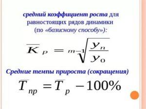 Как рассчитать средний коэффициент