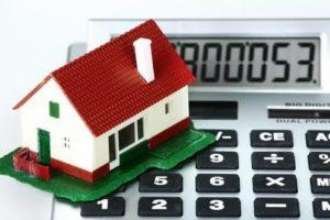 Налог с продажи построенного дома
