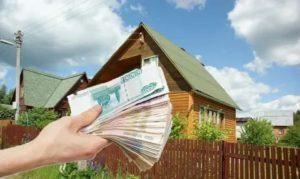 Продажа земельного участка порядок оформления и передача денег