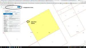 Как определить координаты угловых точек объекта по кадастровому номеру