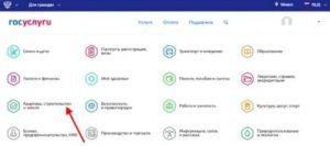 Задолженность по жкх банк москвы