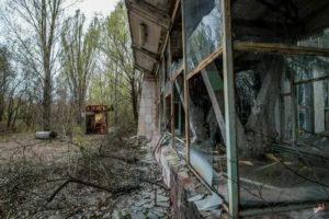 Чернобыльская Зона Саранск