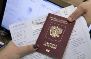 Можно ли подать документы на гражданство в мфц