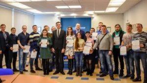 Программа жилье для молодых специалистов 2021