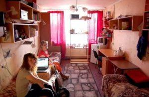 Сколько человек можно прописать в комнате в общежитии