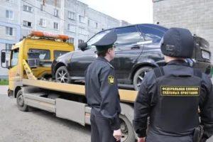 Что Делать Если Арестовали Автомобиль За Долги По Квартплате