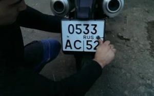 Как на мотоцикле скрыть номер