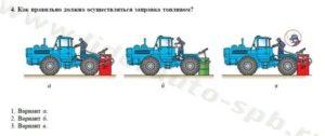 Билеты на трактор категория д