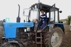 Профессия тракторист механизатор