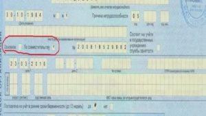 Больничный лист по совместительству как оплачивается в 2021