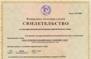 Свидетельство о регистрации ип отменили