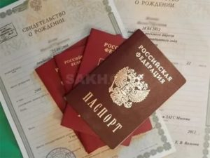 С какого года выдают паспорт в 14 лет