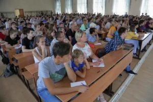 Стипендия В Тулгу 20212021 Г. Тула По Чернобылю