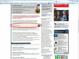 Публикация о банкротстве газета коммерсант