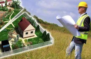 Право на застройку земельного участка