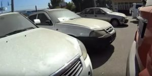Конфискованные машины продажа сбербанк