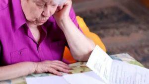 Льготы для 80 летних пенсионеров в москве