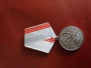 Как получить медаль ветеран труда в москве