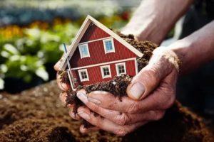 Земельный участок это имущество