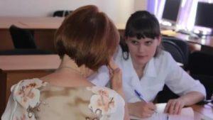Прохождение медосмотра в школах для педагогов какие врачи