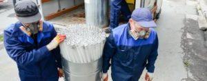 Утилизация ламп косгу 2021